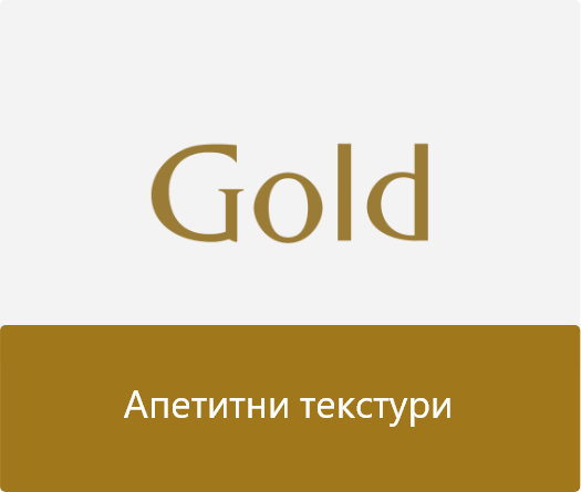 imagine_gold_logo
